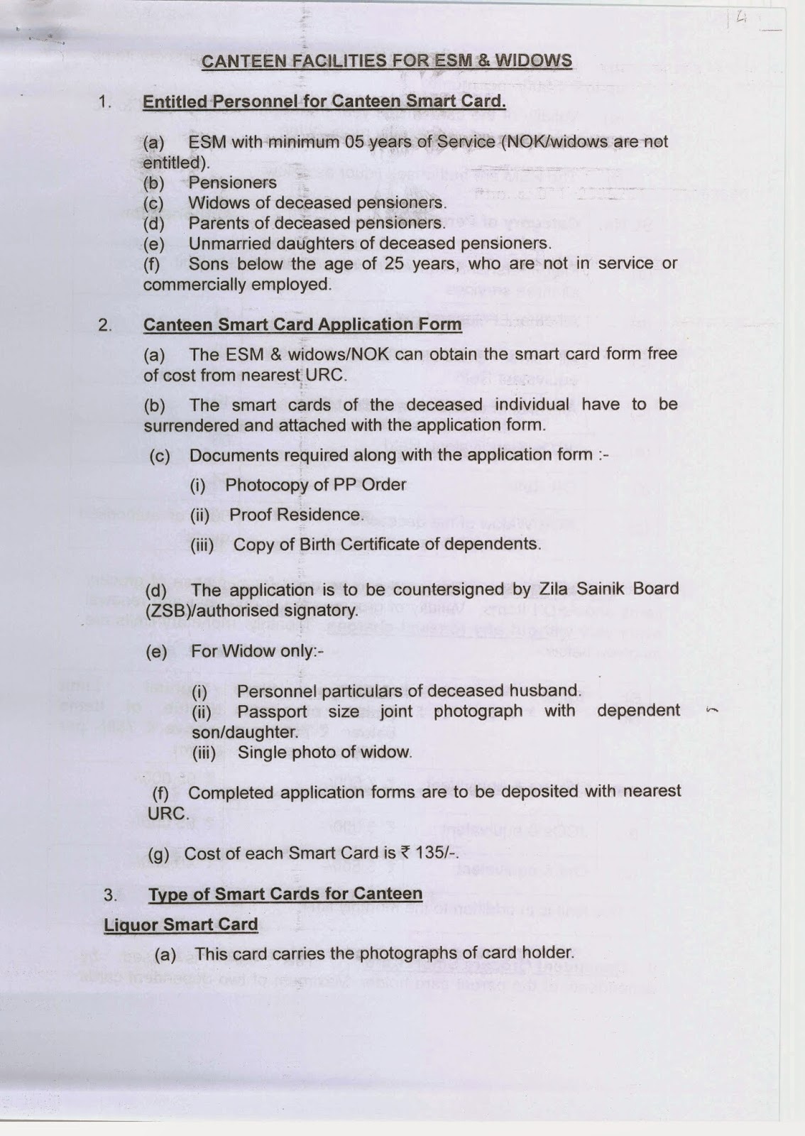 csd car purchase application form