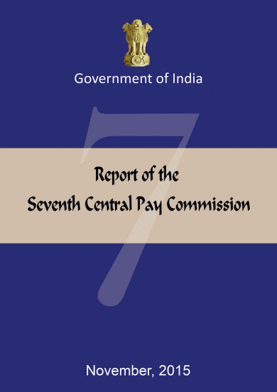 7th-central-pay-commission-report-2015