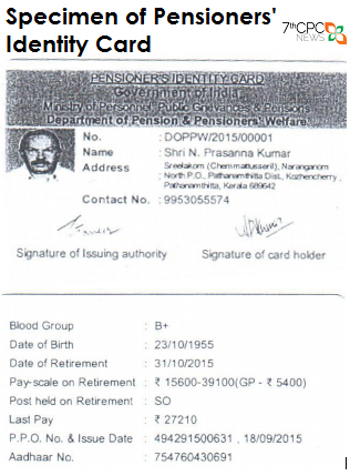 Specimen-of-Pensioners-Identity-Card