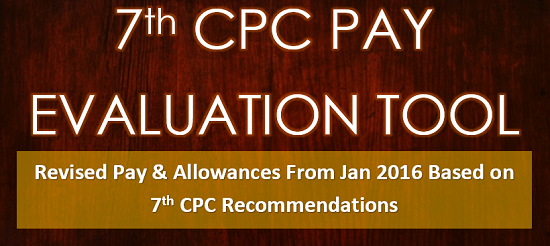 7th cpc evaluation tool