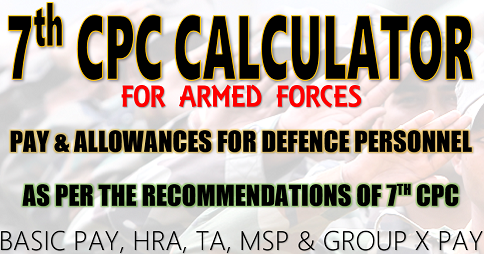 7TH CPC DEFENCE CALCULATOR